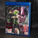CODE GEASS LELOUCH OF REBELLION R2 1 BLU-RAY DVD CD NEW