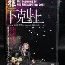 MIYAVI DVD NEO VISUALIZM TOUR JAPAN 2007 GEKOKUJO NEW