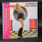 SEX PISTOLS FLOGGING A DEAD HORSE JAPAN MINI LP CD NEW