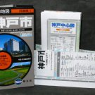 KOBE CITY AND AREA TRAVEL MAP JAPANESE AND ENGLISH NEW