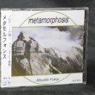 METAMORPHOSIS ATSUSHI FUKAI DOUJIN CD GAME MUSIC NEW