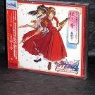 SAKURA WARS 4 FINAL CHAPTER ANIME GAME MUSIC CD NEW