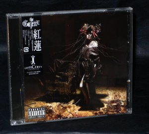 GAZETTE GUREN AUDITORY IMPRESSION JAPAN CD MUSIC NEW