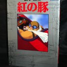 Porco Rosso Roman Album Japan Anime Movie Art Book NEW