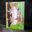 Starry Sky Official Guide Comnplete Summer Japan Anime Manga Art Book NEW