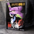 Evangelion Paper Craft Book Gainax Anime Art Book Japan NEW