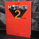 Mother 2 Earthbound Piano Music Score Book SNES Super Famicom Japan NEW