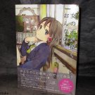 Megami Magazine Fetish Onna no ko ga egaku Illustrations of Girls Art Book NEW