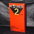 Mother 2 Earthbound Super Famicom SNES SFC RPG GAME Complete with all Parts