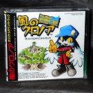 Klonoa of the Wind Door to Phantomile Original Soundtrack 2 CD JPN Original NEW
