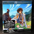CODE GEASS LELOUCH OF THE REBELLION R2 SOUNDTRACK 2 NEW
