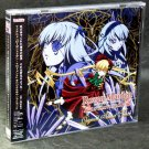 ROZEN MAIDEN TRAUMEND ANIME SOUNDTRACK OST JPN MUSIC CD