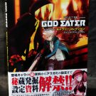 God Eater Gallery Collection PSP GAME ART and Guide Book Japan NEW FREE SHIPPING