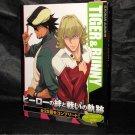 Tiger Bunny Roman Album Japan Anime Art Book Story Guide Cosplay Ref NEW