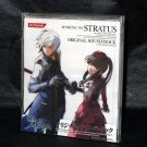 Senritsu no Stratus Japan Game Music Original Game Music Soundtracks NEW