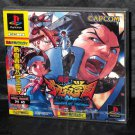 Rival Schools United By Fate Ps Game PS1 Japan Capcom Playstation GAME NEW