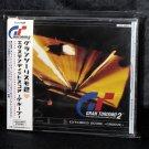 GRAND TURISMO 2 REMIX Original Game Soundtracks Japan Game Music CD