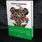 Keiichi Tanaami Graphic DESIGN Psychedelic Posters JAPAN ART BOOK NEW