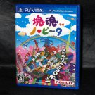Katamari Damacy No-Vita PlayStation PS Vita Japan PSV Game ☆ NEW ☆
