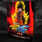 Dragonball Kai Japan ANIME GAME PIANO MUSIC Soundtrack Solo Score BOOK NEW
