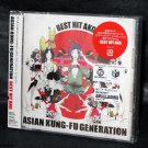 Asian Kung-fu Generation Best Hit AKG Japan Rock Music CD NEW