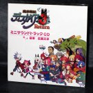 Makai Senki Disgaea 3 Original PS Vita Mini Soundtrack Music CD ☆ NEW ☆