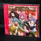 Rosario and Vampire Japan Anime Original Soundtrack Music CD NEW