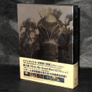 FINAL FANTASY XII Original Soundtrack Limited Edition 4 CD Box Set Square Enix