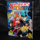 Slayers Try Special Collection 1 ANIME ART BOOK LINA 1 1997