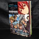 Starry Sky Official Visual Guide My Perfect Sky Anime Art Book NEW
