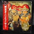 The Who Odds And Sods plus 12 tracks JAPAN SHM CD MINI LP SET NEW