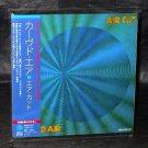CURVED AIR AIR CUT JAPAN CD MINI LP SLEEVE BRAND NEW