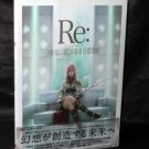 Re Riplai Final Fantasy Square Enix Japan Book With DVD NEW
