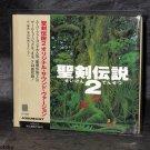 SEIKEN DENSETSU SECRET OF MANA 2 GAME MUSIC CD 1ST BOOK