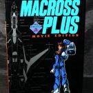 MACROSS PLUS MOVIE EDITION JPN ORIGINAL ANIME ART BOOK