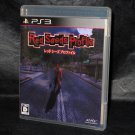 Red Seeds Profile Deadly Premonition PS3 Japan Action Horror Game