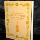 Studio Ghibli Japan Anime Movie Cello and Piano Music Score NEW