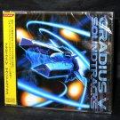 GRADIUS V SOUNDTRACK GAME MUSIC JAPAN CD ORIGINAL NEW