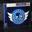 History Of Sonic Music 20th Anniversary Edition Soundtrack Sega Game CD NEW