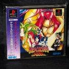 Samurai Spirits Shodown Amakusa Kourin Special PS1 Japan Action Game