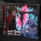 Kenji Kawai Towa no Quon Original Soundtracks MUSIC CD NEW