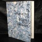 Taro Iwashiro Piano Solo Japan Harmony of Silence Music Score Book NEW