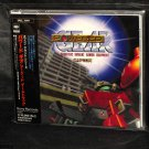 Powered Gear Strategic Variant Armor Equipment Arcade Gametrack Game Music CD