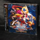BLAZBLUE CONTINUUM SHIFT EXTEND SONG INTERLUDE Japan Game Music CD NEW