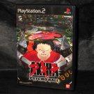 Akira Psycho Ball Playstation 2 PS2 Japan PINBALL GAME