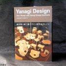 Yanagi Design Sori Yanagi and Yanagi Design Institute Japan Art Photo Book NEW