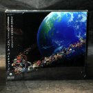 Yoko Kanno Seatbelts Kinen Collection Album Japan 3 CD SET NEW
