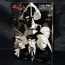 The Big O Official Guide Japan Anime Manga Character Art Book