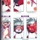 TENCHI MUYO SATURN ANIME GAME ART BOOK RARE