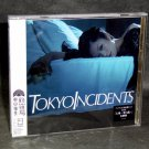 Shiina Ringo Tokyo Jihen Incidents JAPAN MUSIC CD SHURABA NEW